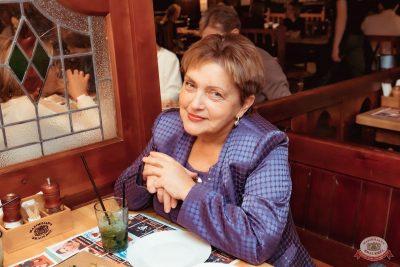 Алла Рид, 27 февраля 2020 - Ресторан «Максимилианс» Самара - 32