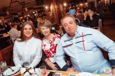 Алла Рид, 27 февраля 2020 - Ресторан «Максимилианс» Самара - 35