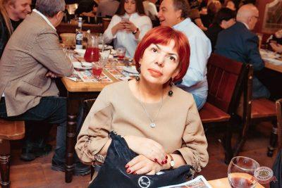 Алла Рид, 27 февраля 2020 - Ресторан «Максимилианс» Самара - 43
