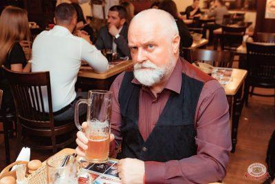 Алла Рид, 27 февраля 2020 - Ресторан «Максимилианс» Самара - 44
