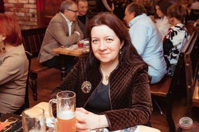 Алла Рид, 27 февраля 2020 - Ресторан «Максимилианс» Самара - 45