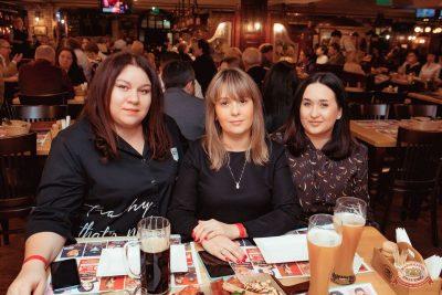 Алла Рид, 27 февраля 2020 - Ресторан «Максимилианс» Самара - 48