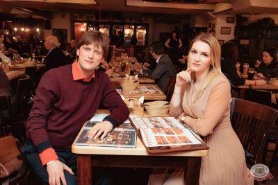 Алла Рид, 27 февраля 2020 - Ресторан «Максимилианс» Самара - 49