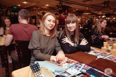 Ольга Бузова, 28 февраля 2020 - Ресторан «Максимилианс» Самара - 10