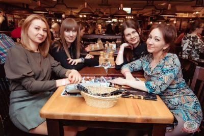 Ольга Бузова, 28 февраля 2020 - Ресторан «Максимилианс» Самара - 11