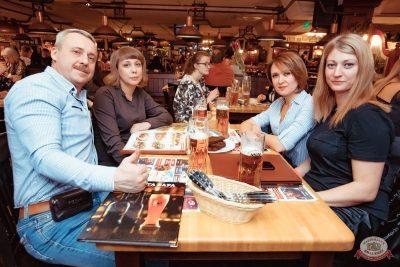 Ольга Бузова, 28 февраля 2020 - Ресторан «Максимилианс» Самара - 15