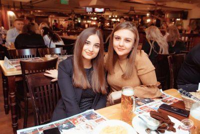 Ольга Бузова, 28 февраля 2020 - Ресторан «Максимилианс» Самара - 20