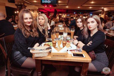 Ольга Бузова, 28 февраля 2020 - Ресторан «Максимилианс» Самара - 24