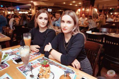Ольга Бузова, 28 февраля 2020 - Ресторан «Максимилианс» Самара - 26