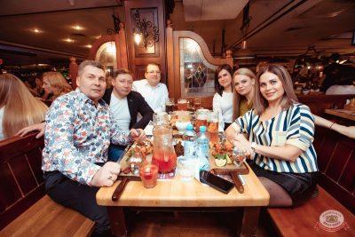 Ольга Бузова, 28 февраля 2020 - Ресторан «Максимилианс» Самара - 28