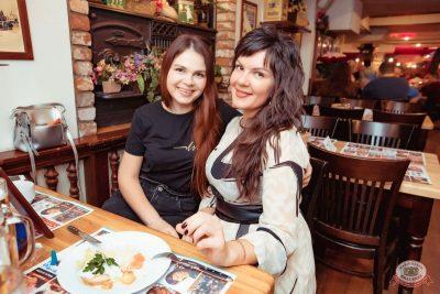 Ольга Бузова, 28 февраля 2020 - Ресторан «Максимилианс» Самара - 32
