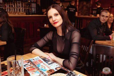 Ольга Бузова, 28 февраля 2020 - Ресторан «Максимилианс» Самара - 36