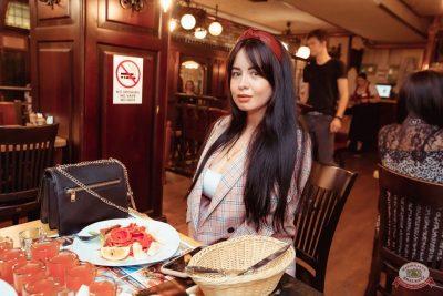 Ольга Бузова, 28 февраля 2020 - Ресторан «Максимилианс» Самара - 40