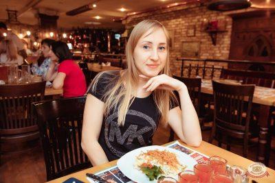 Ольга Бузова, 28 февраля 2020 - Ресторан «Максимилианс» Самара - 41