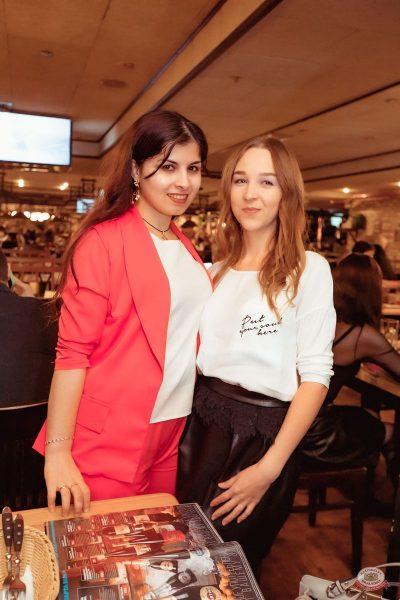 Ольга Бузова, 28 февраля 2020 - Ресторан «Максимилианс» Самара - 44