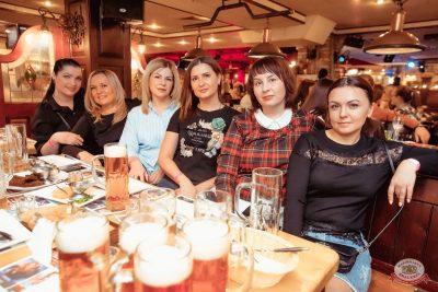 Ольга Бузова, 28 февраля 2020 - Ресторан «Максимилианс» Самара - 45