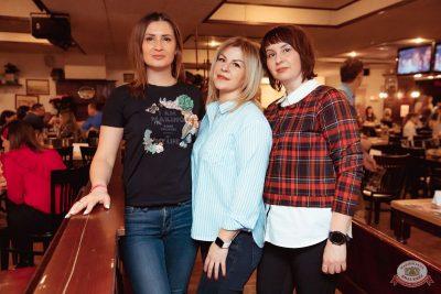 Ольга Бузова, 28 февраля 2020 - Ресторан «Максимилианс» Самара - 46