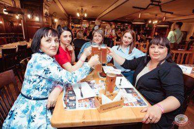 Ольга Бузова, 28 февраля 2020 - Ресторан «Максимилианс» Самара - 48