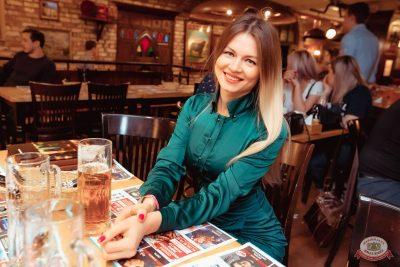 Ольга Бузова, 28 февраля 2020 - Ресторан «Максимилианс» Самара - 50