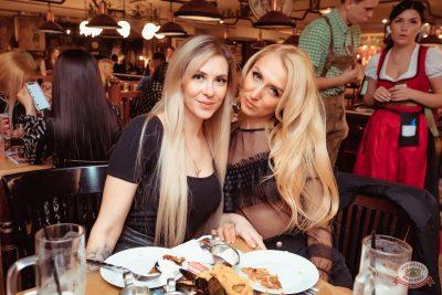 Ольга Бузова, 28 февраля 2020 - Ресторан «Максимилианс» Самара - 52
