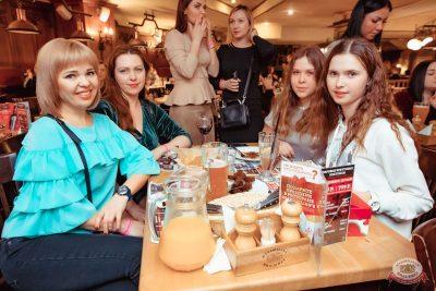 Ольга Бузова, 28 февраля 2020 - Ресторан «Максимилианс» Самара - 55