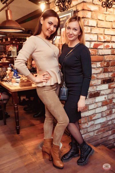 Ольга Бузова, 28 февраля 2020 - Ресторан «Максимилианс» Самара - 56