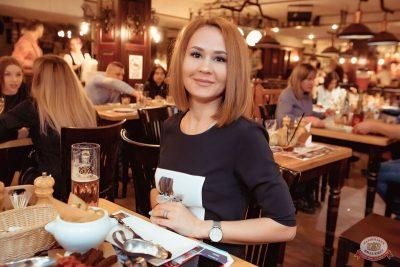 Ольга Бузова, 28 февраля 2020 - Ресторан «Максимилианс» Самара - 58