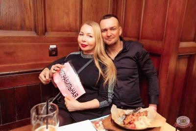 Ольга Бузова, 28 февраля 2020 - Ресторан «Максимилианс» Самара - 60