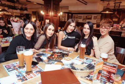 Ольга Бузова, 28 февраля 2020 - Ресторан «Максимилианс» Самара - 61