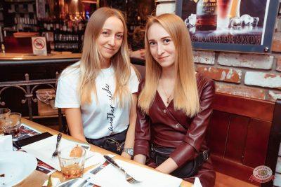 Ольга Бузова, 28 февраля 2020 - Ресторан «Максимилианс» Самара - 64