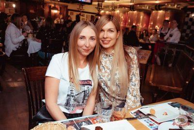 Ольга Бузова, 28 февраля 2020 - Ресторан «Максимилианс» Самара - 65