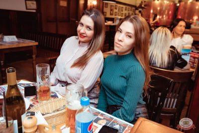 Ольга Бузова, 28 февраля 2020 - Ресторан «Максимилианс» Самара - 67