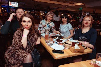 Ольга Бузова, 28 февраля 2020 - Ресторан «Максимилианс» Самара - 71