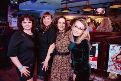 Международный женский день, 6 марта 2020 - Ресторан «Максимилианс» Самара - 29
