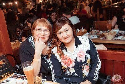 Международный женский день, 6 марта 2020 - Ресторан «Максимилианс» Самара - 44