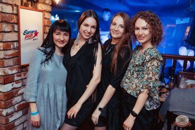 Международный женский день, 6 марта 2020 - Ресторан «Максимилианс» Самара - 47