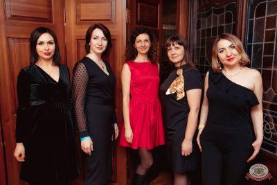 Международный женский день, 6 марта 2020 - Ресторан «Максимилианс» Самара - 51