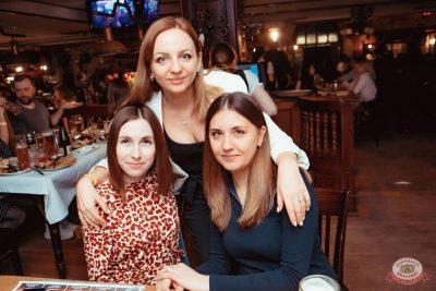 Международный женский день, 6 марта 2020 - Ресторан «Максимилианс» Самара - 52