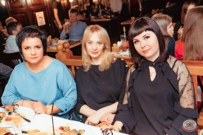 Международный женский день, 6 марта 2020 - Ресторан «Максимилианс» Самара - 55