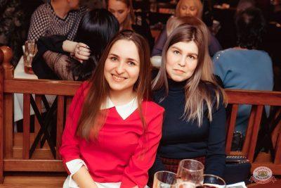 Международный женский день, 6 марта 2020 - Ресторан «Максимилианс» Самара - 56