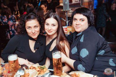 Международный женский день, 6 марта 2020 - Ресторан «Максимилианс» Самара - 58