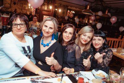 Международный женский день, 6 марта 2020 - Ресторан «Максимилианс» Самара - 59
