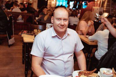 Света, 12 марта 2020 - Ресторан «Максимилианс» Самара - 20