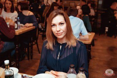 Света, 12 марта 2020 - Ресторан «Максимилианс» Самара - 21