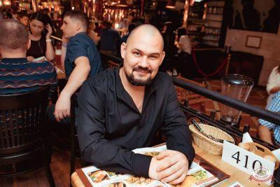 Света, 12 марта 2020 - Ресторан «Максимилианс» Самара - 23