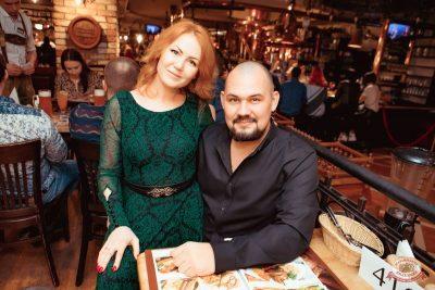 Света, 12 марта 2020 - Ресторан «Максимилианс» Самара - 24