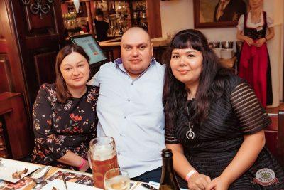 Света, 12 марта 2020 - Ресторан «Максимилианс» Самара - 32