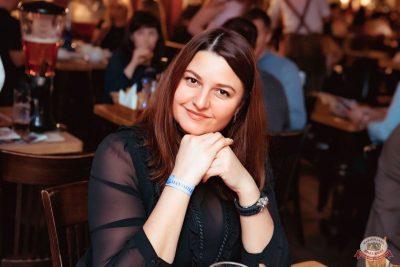 Света, 12 марта 2020 - Ресторан «Максимилианс» Самара - 40