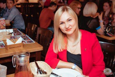 Света, 12 марта 2020 - Ресторан «Максимилианс» Самара - 41
