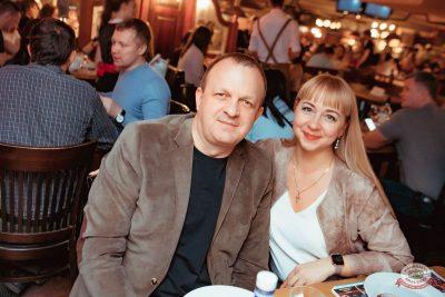 Света, 12 марта 2020 - Ресторан «Максимилианс» Самара - 42